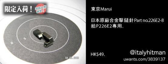 tmp2263h.jpg