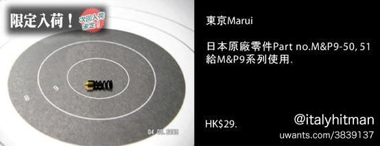 tmm&p6h.jpg