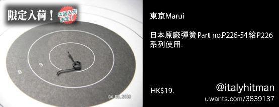 tmp22615h.jpg