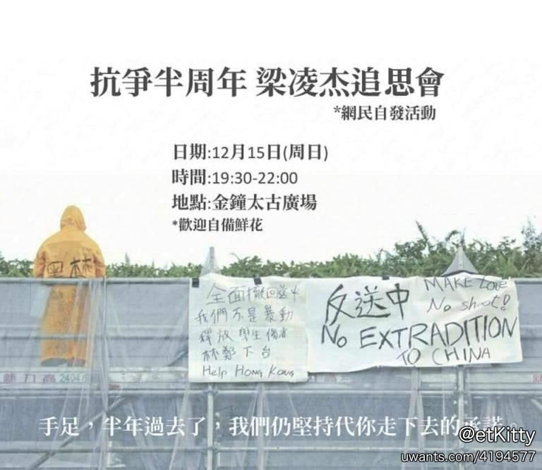 2019 12 15 assembly for the first protester who died 6 months ago.jpg