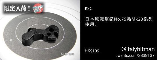kmk5h.jpg