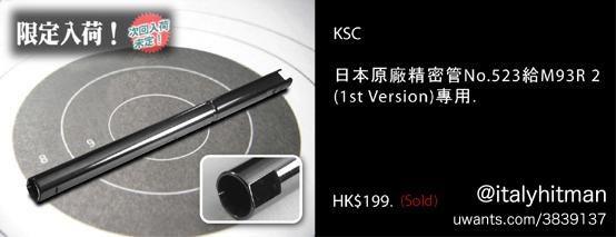 k938s.jpg