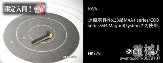 km411h.jpg