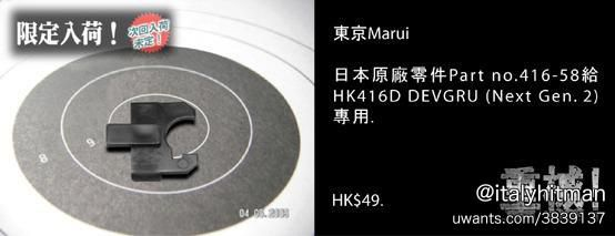 tm416d1h.jpg