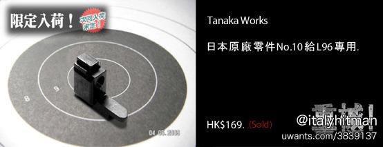 tk961hs.jpg