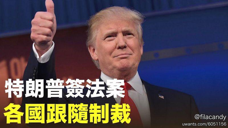 受到制裁的香港官員1.jpg