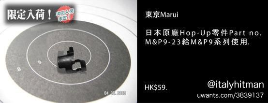 tmm&p5h.jpg
