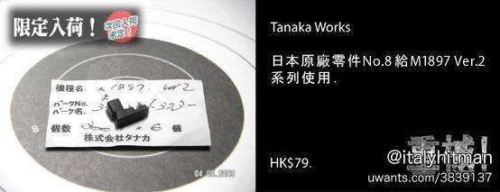 tkm18971h.jpg