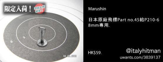 msp21082h.jpg