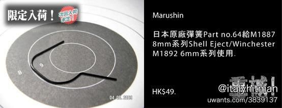 ms18878se2h.jpg