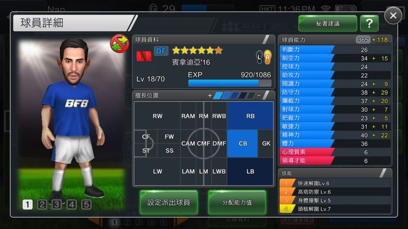 mobile_10.jpg