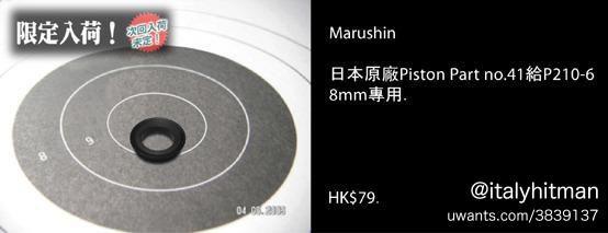 msp21081h.jpg