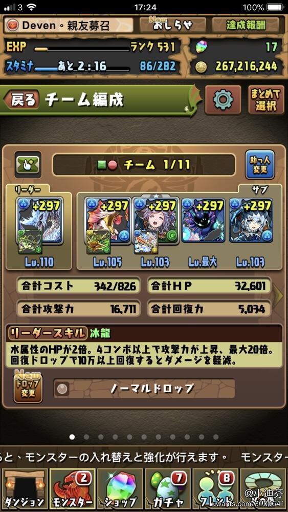 mobile_2.jpg