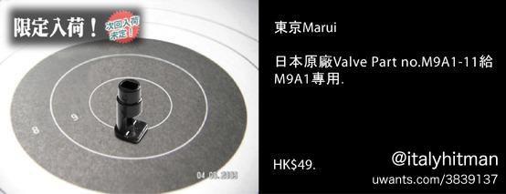 tmm911h.jpg