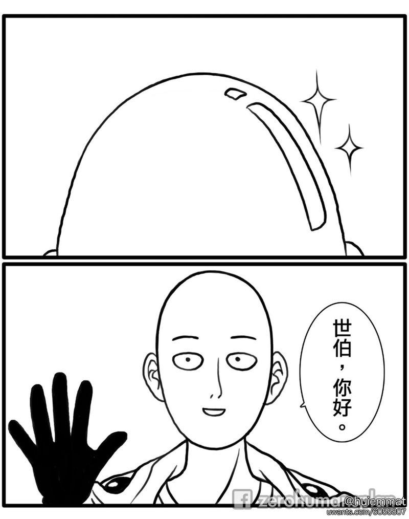 vegeta001_02.jpg