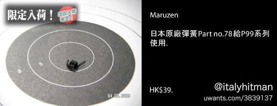 mzp996h.jpg