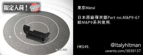 tmm&p4h.jpg