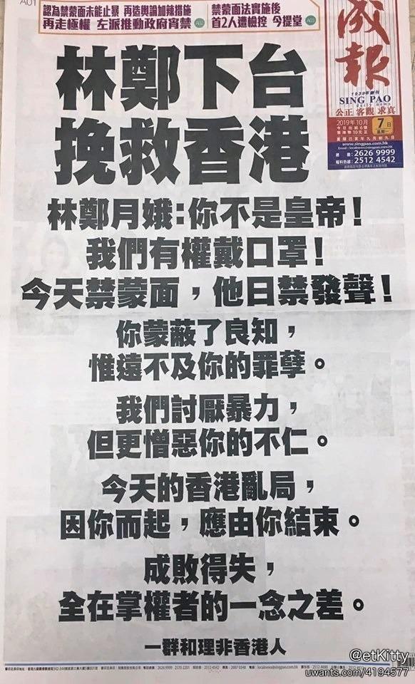 2019 10 07 News ad.jpg