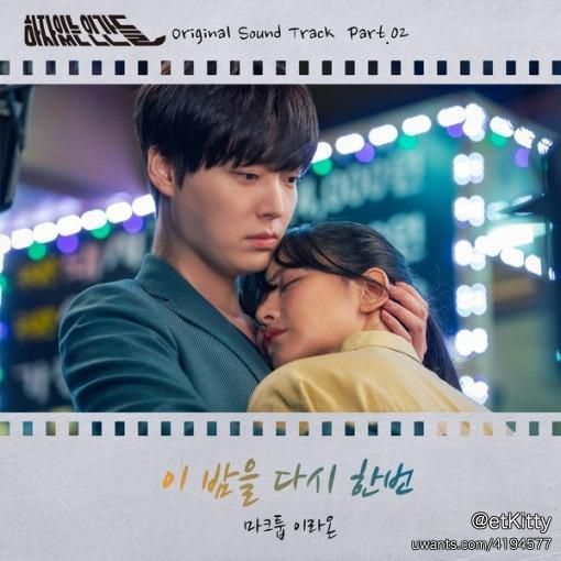 love with flaws ost part 2.jpg