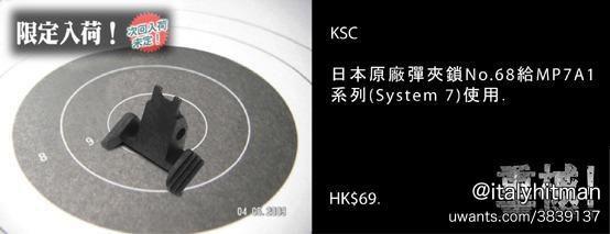kmp78h.jpg