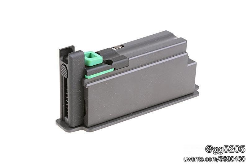 g-g-gm1903-co2-low-cap-magazine.jpg