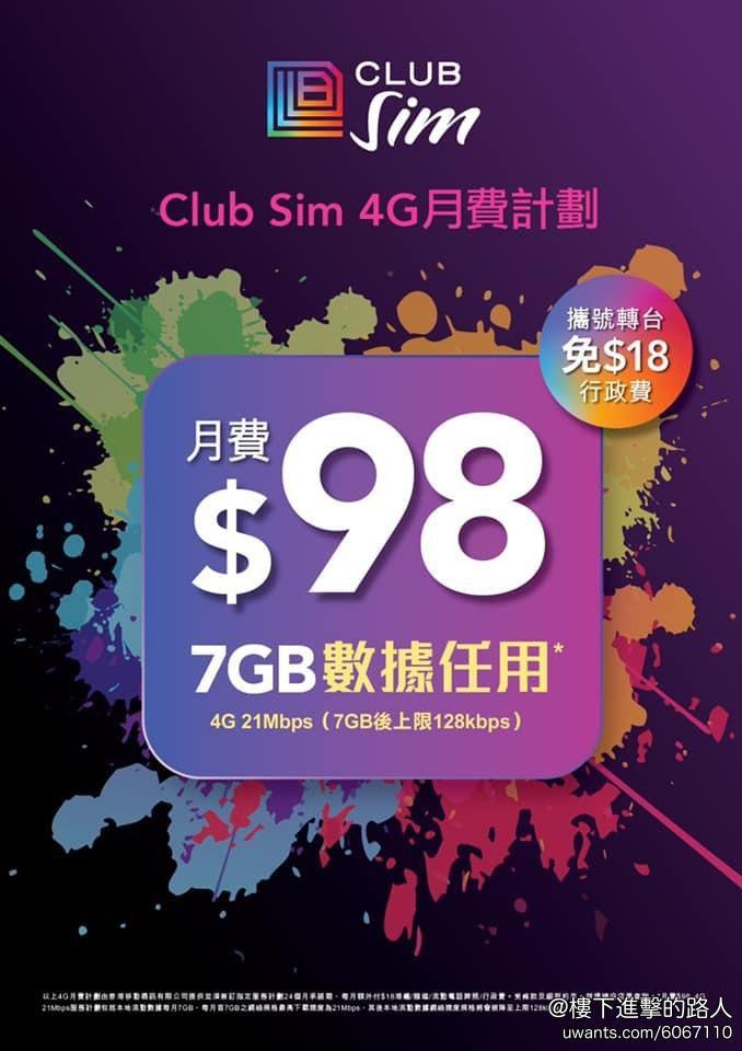 Club sim $98.jpg