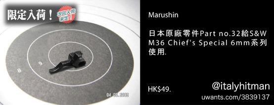 msm3663h.jpg