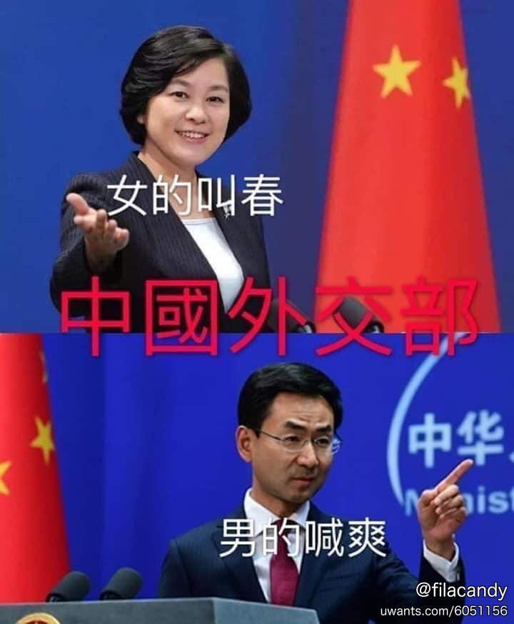 中國口交部2.jpg