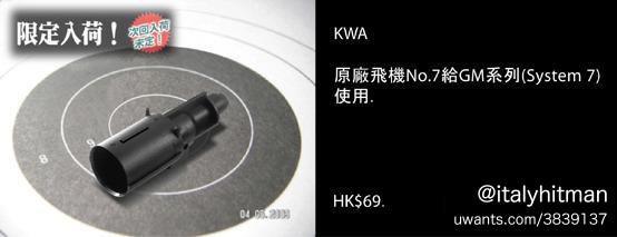 kgm1h.jpg
