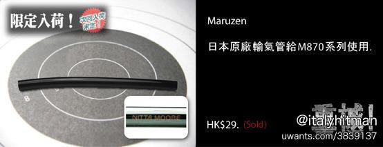 mz8704hs.jpg