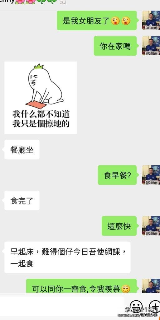 Screenshot_20210109-124634_WeChat.jpg