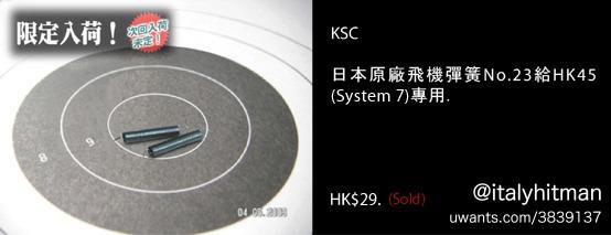 k457hs.jpg