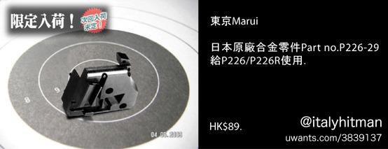 tmp22613h.jpg