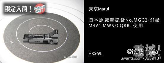 tmm4mws20h.jpg