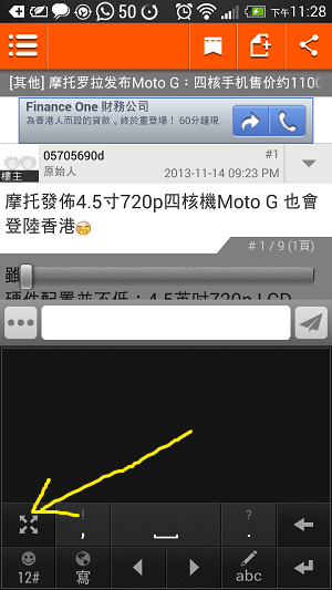 Screenshot_2013-11-15-23-28-28.png