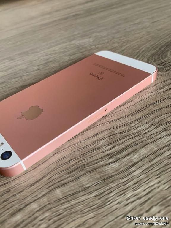 iphone_se_32gb_rose_gold__1588590647_6f5db446_progressive.jpg