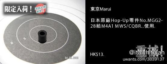 tmm4mws12h.jpg