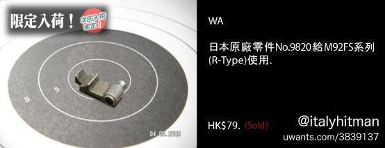 wam91s.jpg