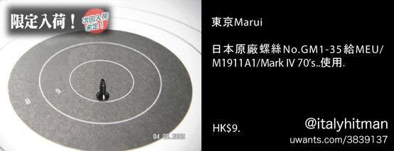 tmgm5h.jpg
