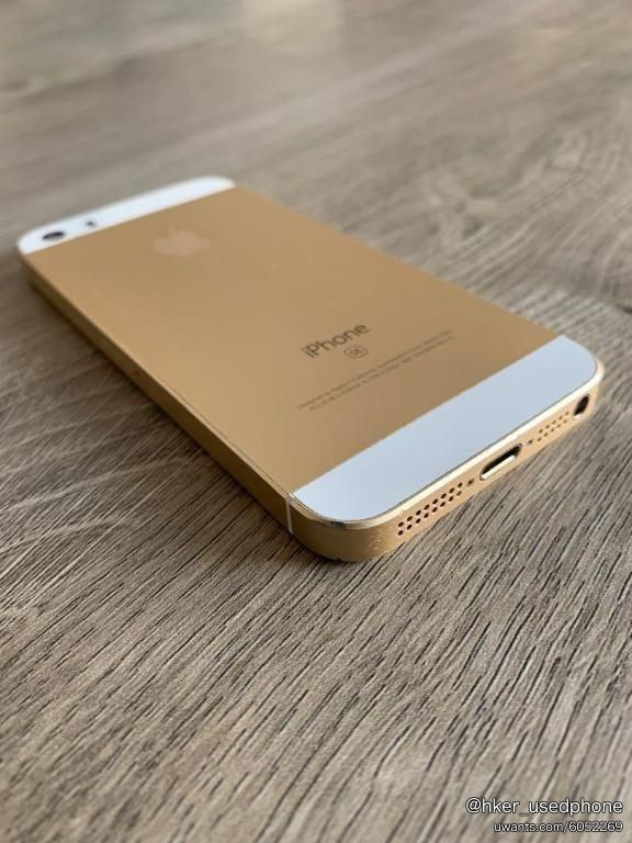 iphone_se_32gb_rose_gold__1588915560_0297b064_progressive.jpg