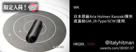 wa39s.jpg