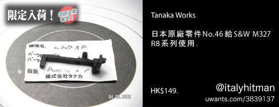 tkm3271h.jpg