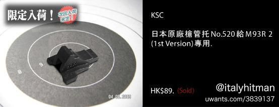k9311hs.jpg