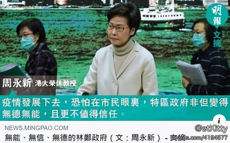 Disappointment at Carrie lam.jpg