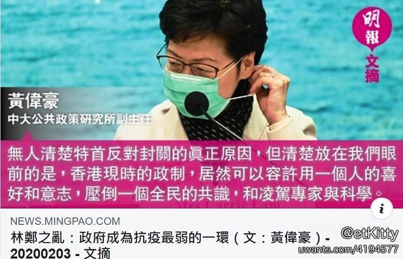 Carrie lam's indiffences to the concerns of hk ppl.jpg