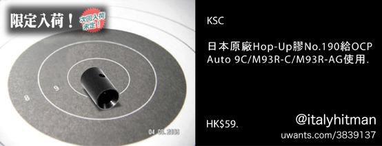 k9316h.jpg