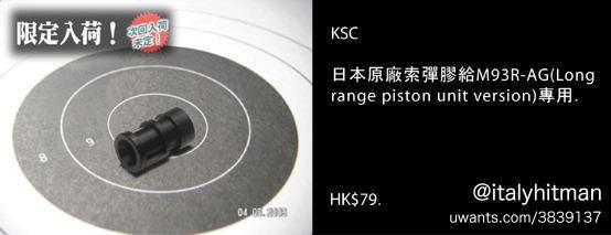 k9318h.jpg