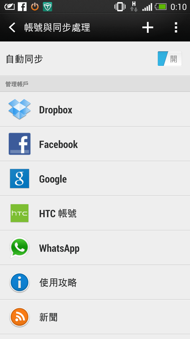 Screenshot_2013-06-12-00-10-16.png