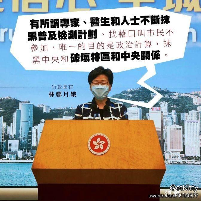 行政長官林鄭月娥 出席行政會議前會見傳媒 image by hkej 2020 08 25.jpg