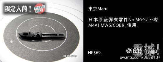 tmm4mws23h.jpg